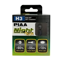 Лампы PIAA NIGHT TECH HE-821 (H3) (3600K), 2шт