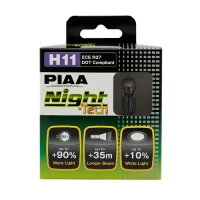 Лампы PIAA NIGHT TECH HE-824 (H11) (3600K), 2шт