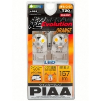 Диоды PIAA BALB LED TERRA EVOLUTION ORANGE H-591 (T20)
